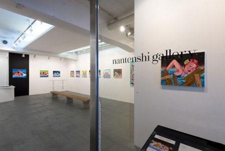 Nantenshi Gallery