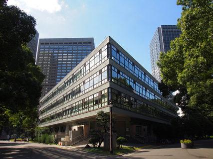 The Hibiya Library Museum
