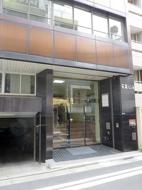 Jiro Miura Gallery / bis