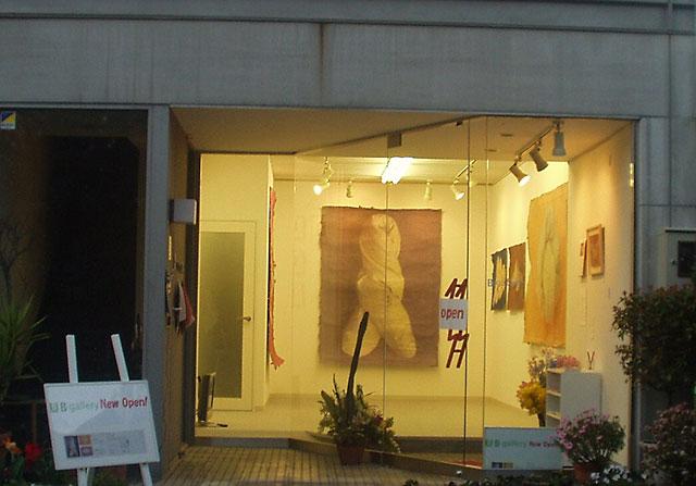 B-gallery