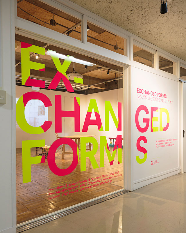 Kyoto Design Lab Tokyo Gallery