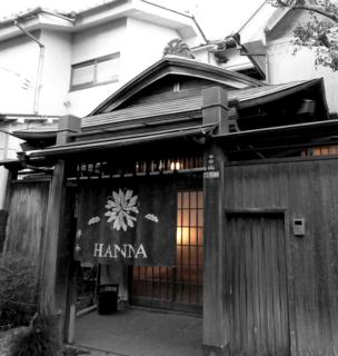 Gallery HANNA