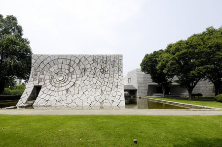 Ibaraki Prefectual Archives and Museum