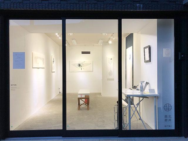 Gallery Kitai