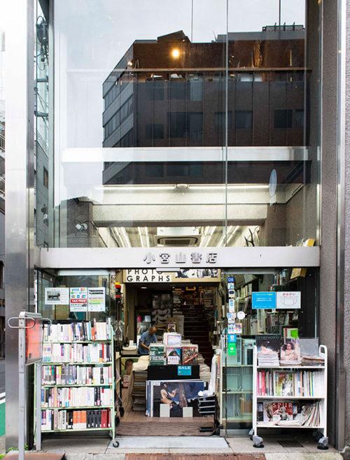 KOMIYAMA TOKYO
