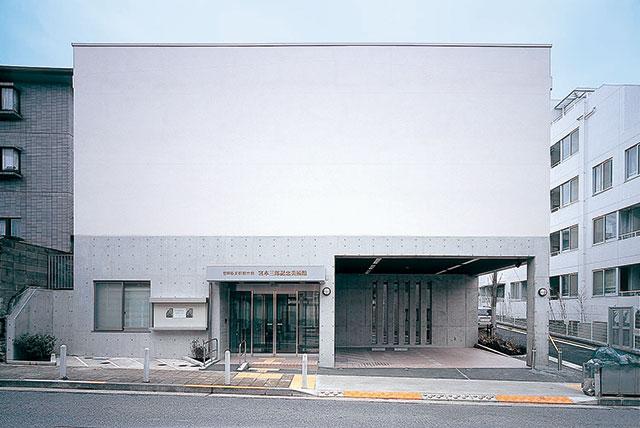 Miyamoto Saburo Memorial Museum