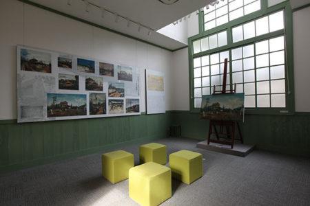 Yuzo Saeki Atelier Memorial Hall