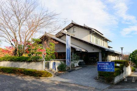 Takasaki City Dye Botanical Garden