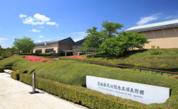 Tenshin Memorial Museum of art, Ibaraki