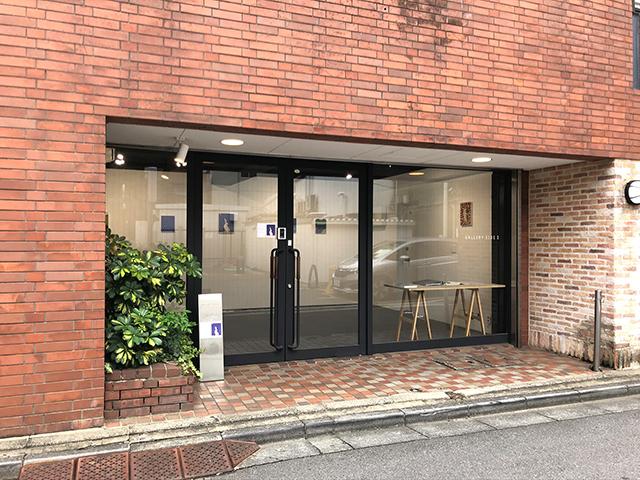 Gallery Side 2