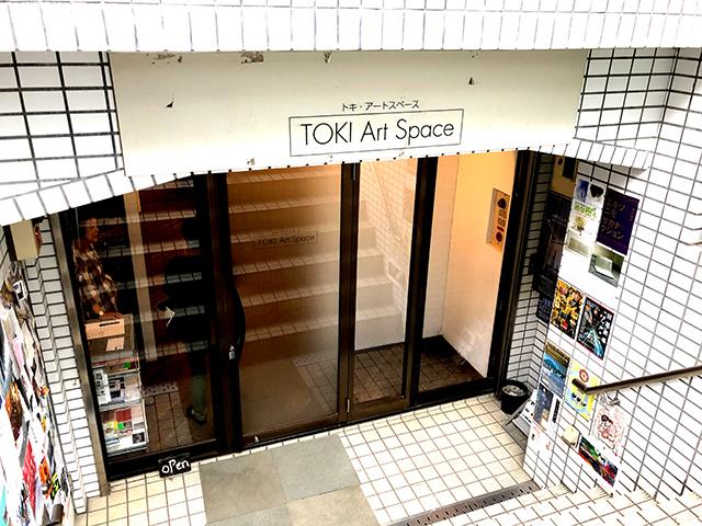 Toki Art Space