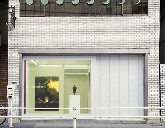 Gallery GYOKUEI