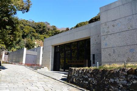 Kamakura Museum of History and Culture
