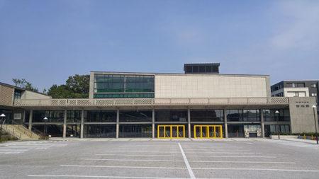 Kanagawa Prefectural Music Hall