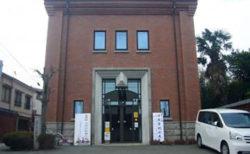 Koga Machikado Museum