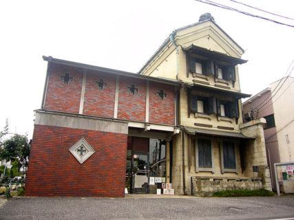 Tenkoku(Seal‐engraving) Museum
