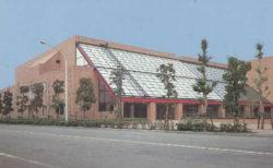 Kunitachi Community Arts Center