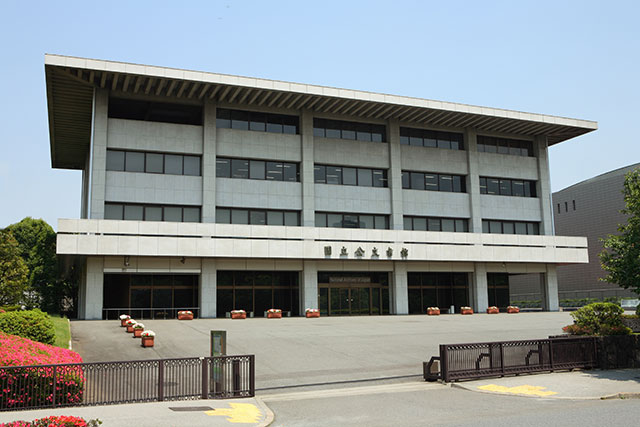 NATIONAL ARCHIVES OF JAPAN