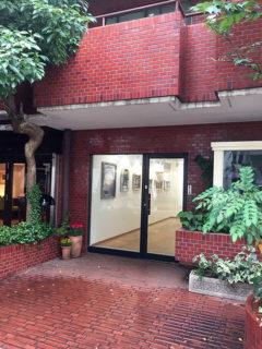 Gallery Omotesando ROJI