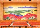AKIBA Cultures Theater