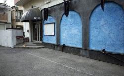 Theater Babylon no Nagare no Hotorinite