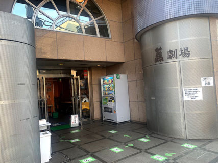 Yorozu Gekijo