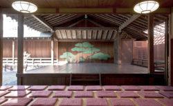Yoyogi Noh Theatre