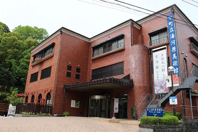 Yugawara Art Museum