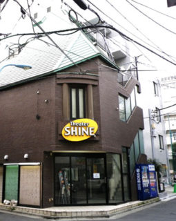 Theater Shine