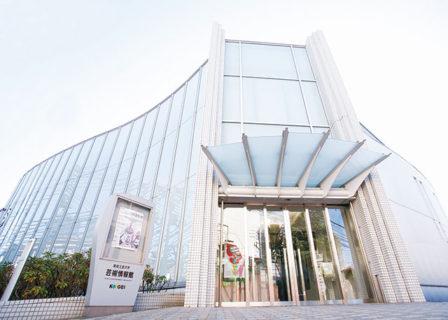 Tokyo Polytechnic University, Shadai Gallery