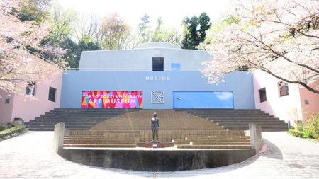 Tokyo Zokei University Art Museum, Zokei Gallery & CS Gallery