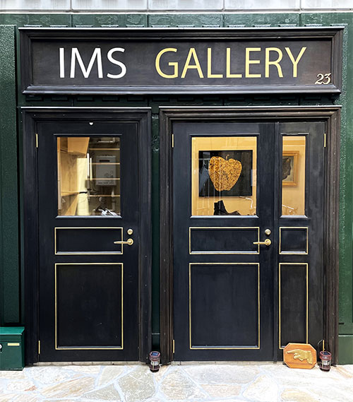 IMS Gallery