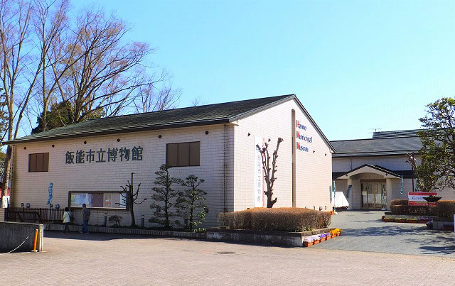 Hanno Municipal Museum