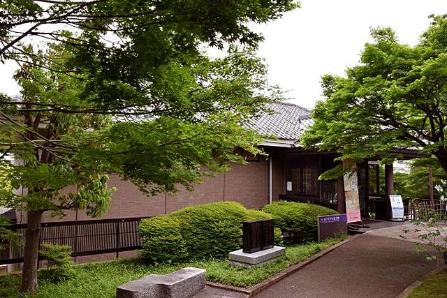 Matsudo-city Tojo Museum of History, Tojo-tei House,Tojo Park